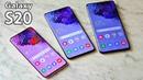 КАК купить Samsung Galaxy S20 на 22000 ДЕШЕВЛЕ !