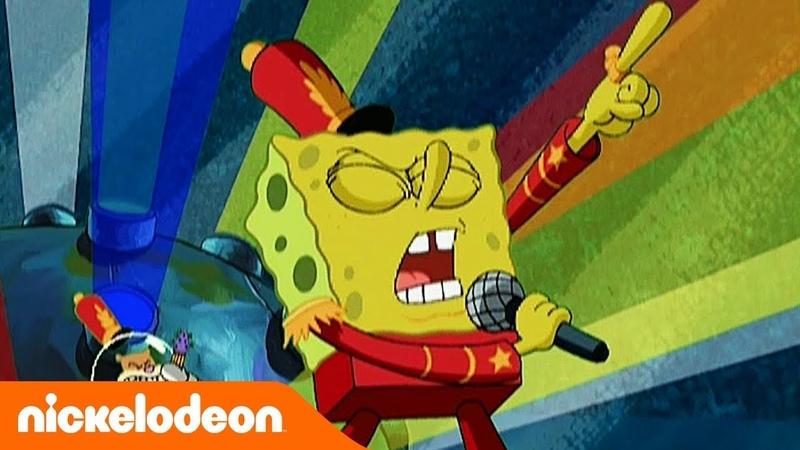 Губка Боб Квадратные Штаны 2 сезон 15 серия Nickelodeon Россия