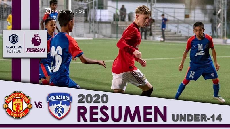 Manchester United vs Bengaluru FC Next Gen Mumbai Cup 2020