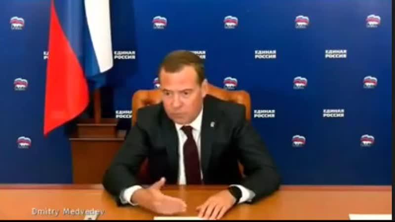 Медведевь открыто говорит что народ будут убивать прививками Кто хочет умереть снимайте штаны и ждите укольчик