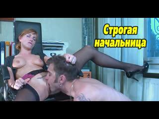 Порно на русском Olga Barz [ferro network секс анал mom anal инцест sex milf минет мамка brazzers зрелая чулки wife куни porno]