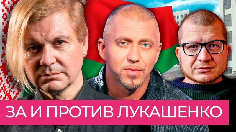 Рэпер SERYOGA vs Лявон Вольский и Петля Пристрастия за и против Лукашенко Би Коз
