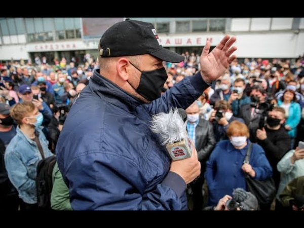 Protests rallies and arrests the Belarus Presidential Election 2020