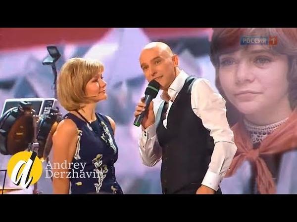 Андрей Державин Не плачь Алиса Фрагмент программы Гостья из будущего