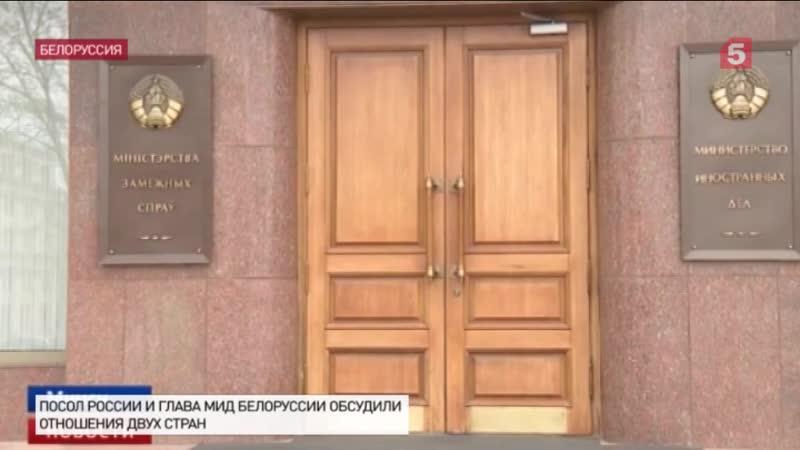 Когда задержанные вБелоруссии россияне вернутся домой