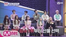 Mnet TMI NEWS [26회] 노래방 점수 1위를 사수하라! 아이돌 트로트 자랑 (aka 아.트.자) 선물 대510