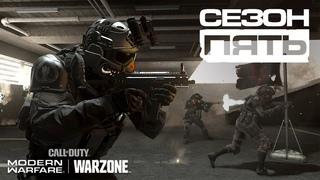 "Call of Duty®: Modern Warfare® и Warzone® - трейлер ""Группа ""Тень"""""