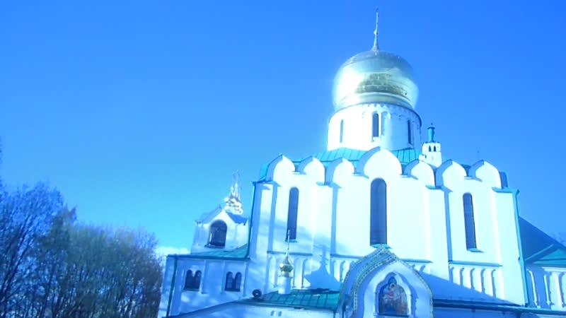 Феодоровский Государев собор в Царском Селе 19 мая день рождения Николая 2