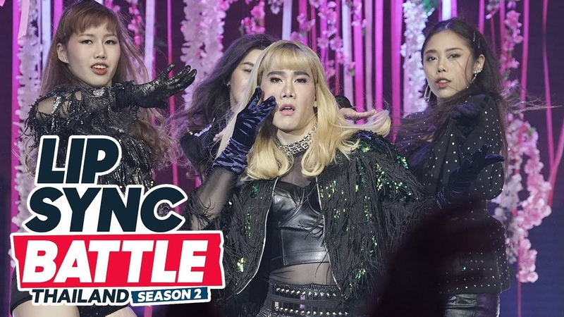 ตุลย์ ภากร DDU DU DDU DU LIP SYNC BATTLE THAILAND SEASON 2