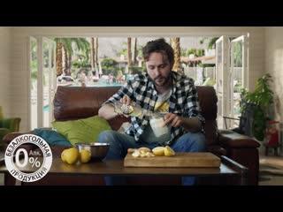 Попробуй освежающий Seth&Riley's Garage Hard Lemon non-alcoholic!