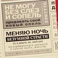Αндрей Αрхипов