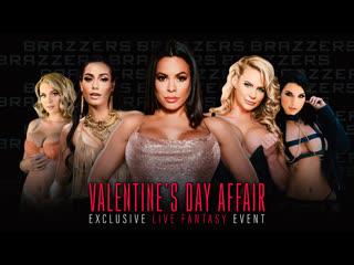 [BrazzersLive] Brazzers LIVE: Valentines Day Affair (15-02-2020)