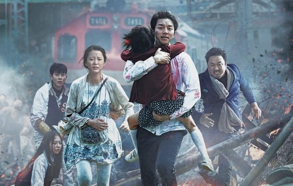 «Поезд в Пусан» получит расширенную версию и вновь пройдётся по кинотеатрам
