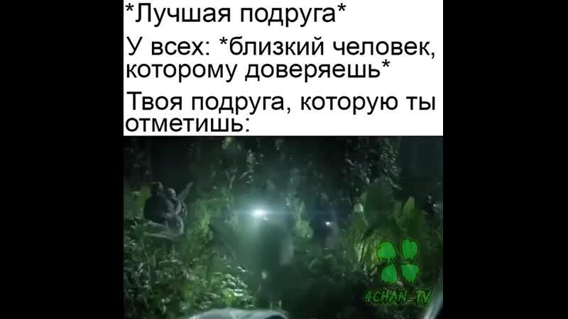 Годзилла 2020
