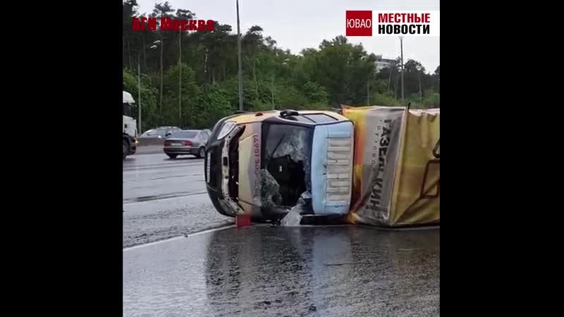 Три крупных аварии на юго востоке столицы