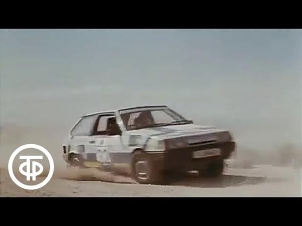 Экспорт советских автомобилей ВАЗ на Кипр и в Грецию 1990