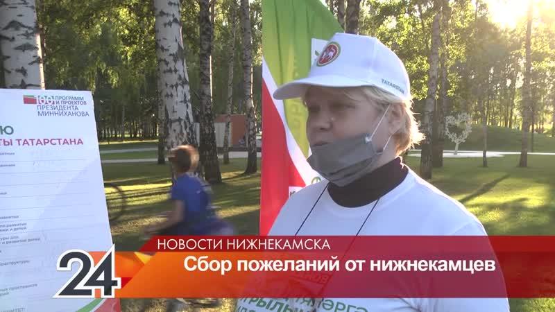 веса поздравления городу нижнекамску что подкова