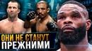 ТОП 10 БЫВШИХ ЧЕМПИОНОВ UFC, КОТОРЫЕ НЕ СТАНУТ ПРЕЖНИМИ