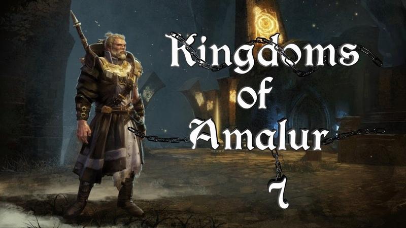 Kingdoms of Amalur Reckoning 7 Вспомнить всё
