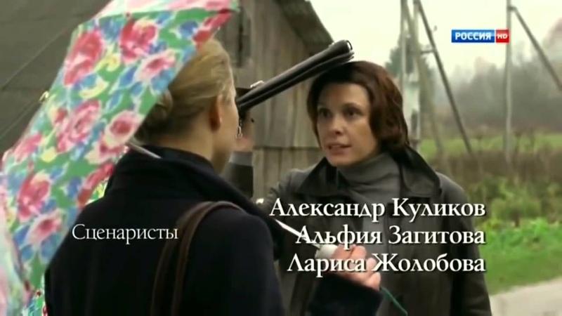 Потрясный Жизненый Мини сериал Про деревню 2015 Врачиха 2015 HD Онлайн Все серии Русское кино