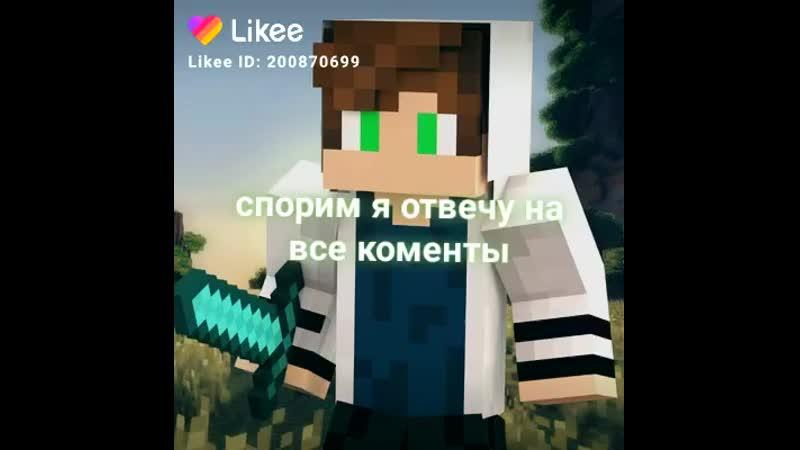 Like_6840363314521045808.mp4