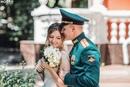 Алёна Моган (Фотограф) - Брянск,  Россия