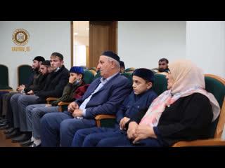 Итоги конкурса на лучшее стихотворение, посвященное Пророку Мухаммаду