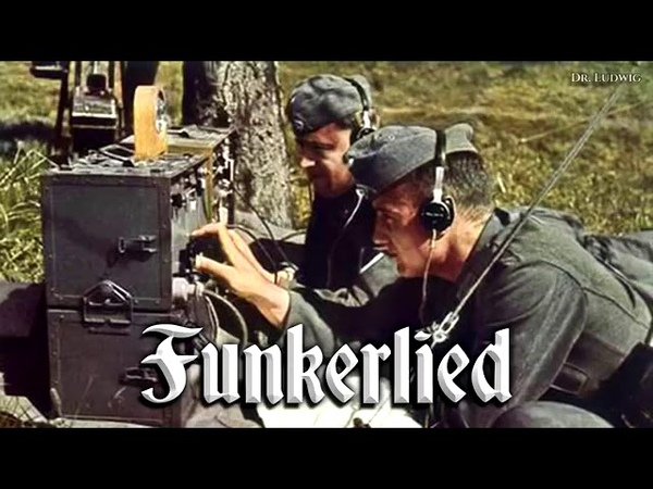 FunkerLied By Dr Ludwig