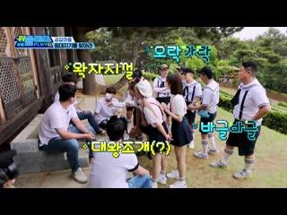 · Show · 200711 · OH MY GIRL (YooA, Seunghee & Arin) · NQQ We Play Season2 ·