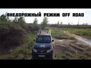 Внедорожный тест драйв УАЗ Патриот
