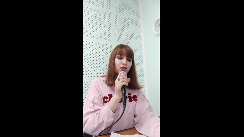 Алена Ушакова Гости из будущего Зима в сердце