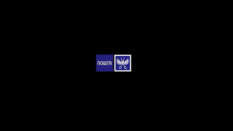ПОШТА - На Красной Клякса (Official Video) UNCENSORED 18