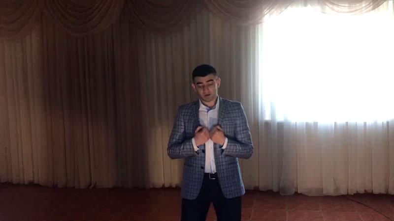 Акопов Арсен - Родина