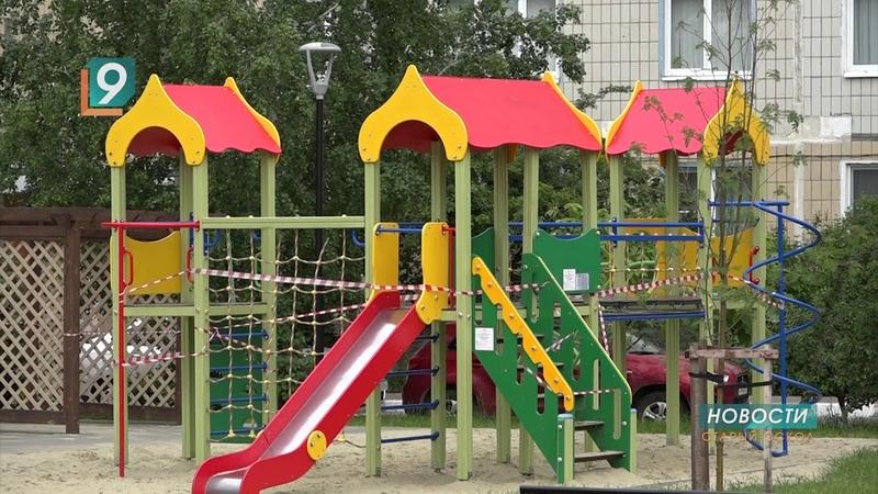 Госжилнадзор проверил безопасность детских площадок