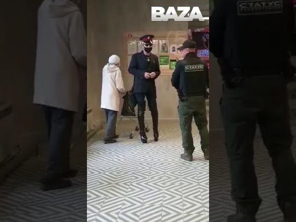 Охраник вырубил фрика в магазине пятерочка Челябинск Фрик и охрана магазина Пятерочка