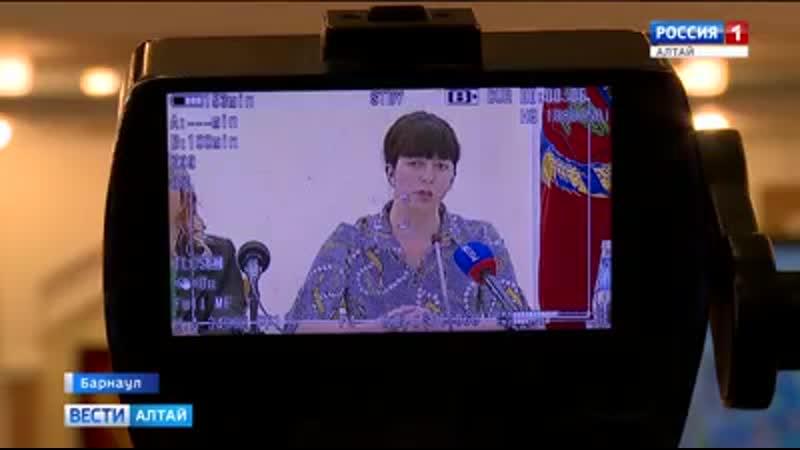 Сюжет программы Вести Алтай о начале регистрации на АТР и состоявшейся пресс конференции