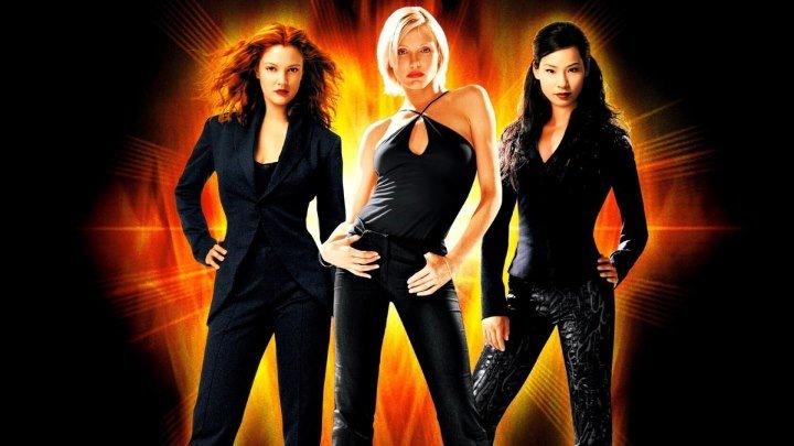 Ангелы Чарли HD(боевик, комедия, приключения)2001