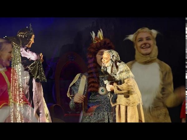 Репетиция сказки Новые приключения Кота в сапогах