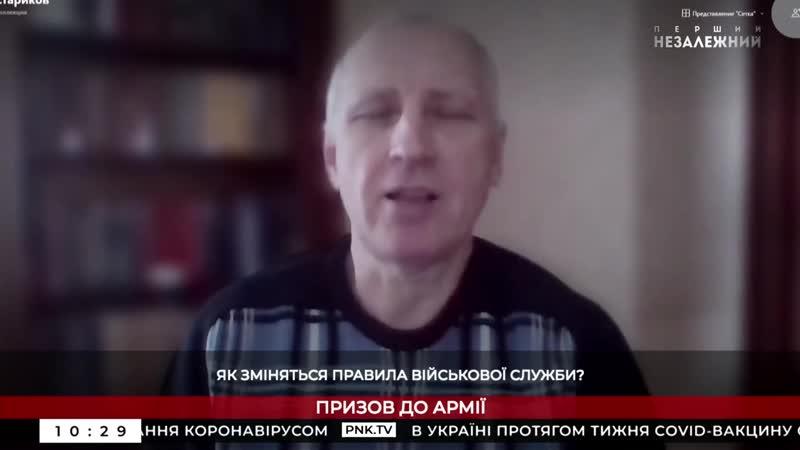 Олег Стариков о новом законопроекте про мобилизацию