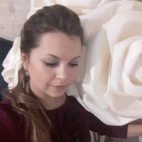 Ксения Маслеева