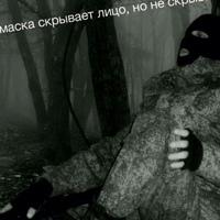 Фотография анкеты Denis Nekhaev ВКонтакте