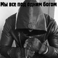 Фото Сергея Благодарева ВКонтакте