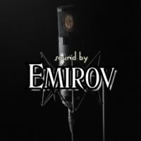 Алеке Эмиров