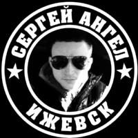 Сергей Туктагулов