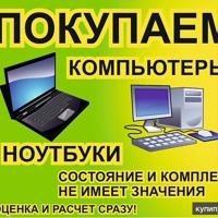 Кушхов Мурат