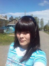Анатольевна Виктория