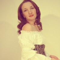 Фотография профиля Светланы Стахеевой ВКонтакте