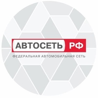 Логотип АВТОСЕТЬ.РФ Татарстан / Авто с пробегом