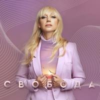 Фотография профиля Кристины Орбакайте ВКонтакте