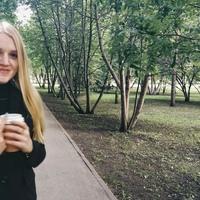 Мария Хаснудинова